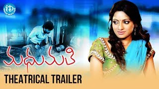 Madhumati Movie Theatrical Trailer 01 - Udaya Bhanu - Diksha - Siva Kumar