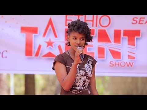 Xxx Mp4 Ethio Talent Show የወጣቷ ግሩም ድምፅ ከአዳማ Vocal Adama Ethiopian Ebc With Ambassel Music 2019 3gp Sex
