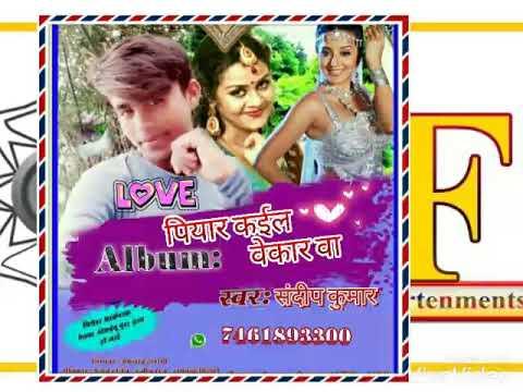Xxx Mp4 New Bhojpuri Song 3gp Sex