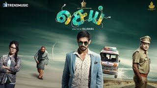 Sei Official  Teaser   #SenjiMudiMachaa   Latest Tamil Movie   Nakkhul, Aanchal Munjal   TrendMusic