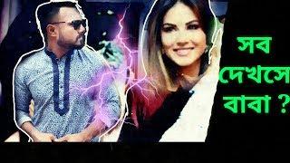 Bangla New Funny Video || বাবা ছেলের আজব কান্ড part 2 |New video 2017 ||Funny Video by Basay Jane??