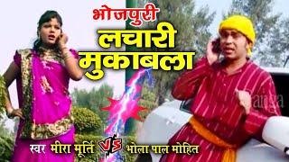 धोबिया धोबिनिया की प्यार भरी तकरार | Superhit Dhobiya Geet | Dhobiya Dhobiniya Ka Geet
