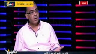 """سب و قذف بين مرتضي منصور و ابو المعاطي زكي يرد """"انت عبيط ولا ايه"""""""