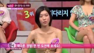 No more show - Korean 18 + hot  - TV show - 18+ユーモア