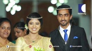 Teddy weds Elizabeth | A Blissful Traditional Christian Wedding 1/2 | SWAYAMVARAM | Kaumudy TV