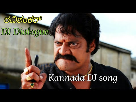 Xxx Mp4 Kannada Dj Song 2017 Kempegoud Movie Ravi Shankar Dialogue Mixing Dj 3gp Sex