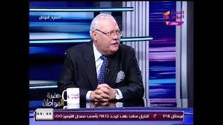 سفير مصر الأسبق بالسودان يشن هجوما شرسا على إعلامي مصري شهير