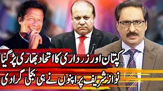 Kal Tak with Javed Chaudhry - 12 March 2018 | Express News