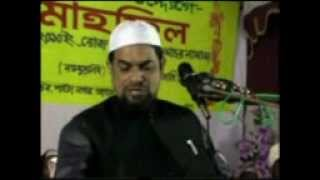 bangla waz Noumoslim Dr.Sirajul islam siraji excelent boyan part- 01