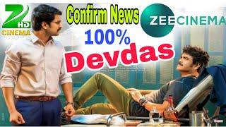Devdas upcoming full hindi dubbed movie ! Nagaarjun ! Nani. , confirm News .