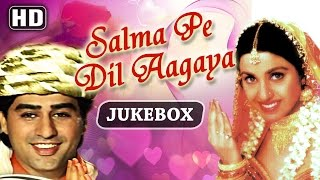 All Songs Of Salma Pe Dil Aagaya {HD} - Ayub Khan - Saadhika - Evergreen Old Hindi Songs