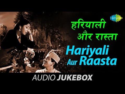 Hariyali Aur Rasta [1962] | All Songs |  Manoj Kumar & Mala Sinha  | Audio Jukebox