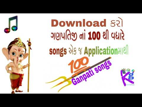 Xxx Mp4 Download Ganpati Song ગણપતીજીના ગીત ડાઉનલોડ કરો એક જ Applicationમાથી 3gp Sex