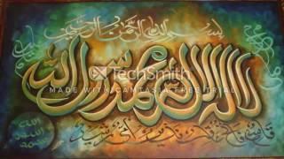 Best Islamic Songs| Allah Tumi Sristikari| New Bangla Islamic Songs|