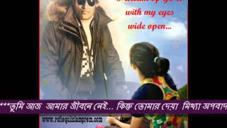 BANGLA NEW SONG OF 2013 IMRAN FT PUJA MANENA MON Studio Part