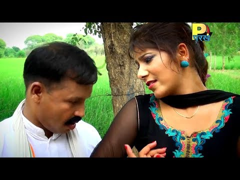 Brand New Haryanvi Song - Mein Pariya Bargi Chhori | Sarkari Sand | Full HD Video