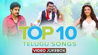 Top 10 Songs Of 2018 | Telugu Songs