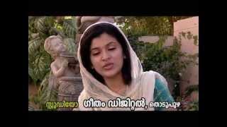 St. Alphonsamma Song -Sneha Saagara - New Malayalam Christian Devotional Song 2013