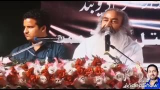 Promod Krishnam Acharia with Maulana Arshad Madani sahab