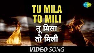 Tu Mila To Mili | Punjabi Romantic Song (Lambi Judai) | Harshdeep Kaur
