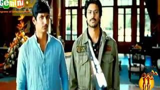 Nanban Movie Official Trailer - Vijay Movie Nanban Songs