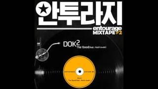 [안투라지 MIXTAPE #2] Dok2 (도끼)  - The Good (Feat. Hash Swan)