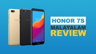 Honor 7S Budget Phone Review - Malayalam Tech