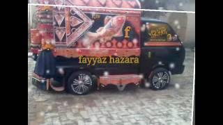 naeem hazara 2016 new hazara