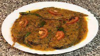 বোয়াল মাছের দো-পেয়াজী | Bangladesh Restaurant Style Fish Curry | Sylheti Ranna |