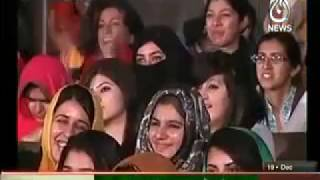 Aaj With Reham Khan 25 January 2017 Latest