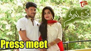 Neelimalai Movie Press meet || Anand Krishna ||  Shilpa