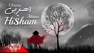 Hisham Abbas - Ehraby   Lyrics Video   هشام عباس - اهربي