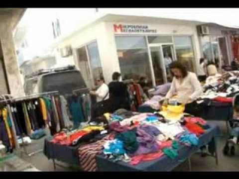 Tympaki Market South Crete Messara