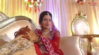 WEDDING RECEPTION HIGHLIGHT BY STUDIO FLAAASH, BHUBANESWAR