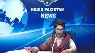 Radio Pakistan News Bulletin 1100 AM (18-04-2018)