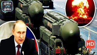 """صاروخ الشيطان """"2"""" الروسي, ملك الصواريخ"""