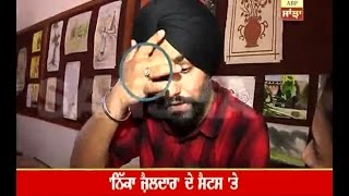 Ammy Virk is engaged or not ?