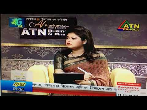 Xxx Mp4 Agrani Bank LTD S Chairman Dr Zaid Bakht At ATN Bangla Talk Show Part 1 3gp Sex