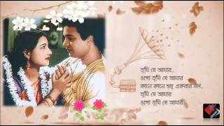 Tumi Je Amar - Rima Mukherjee [ Tumi Je Amar ] Tribute To Suchitra Sen