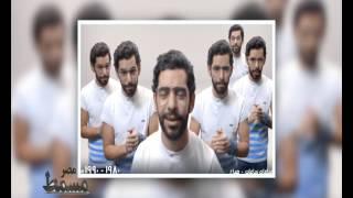 مسمط مصر الحلقة الثالثة (تطور المزيكا)