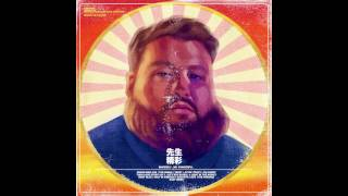 Action Bronson - A light in the addict (feat. party supplies black atlass)