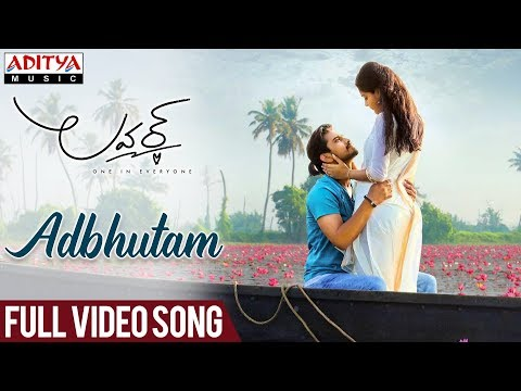 Xxx Mp4 Adbhutam Full Video Song Lover Video Song Raj Tarun Riddhi Kumar Annish Krishna 3gp Sex