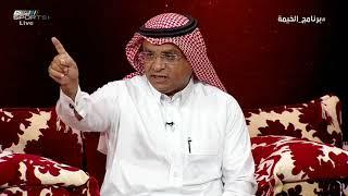 عيسى الجوكم - جماهير النصر نشطين في تويتر وجمهور الهلال في #ادعم_ناديك #برنامج_الخيمة
