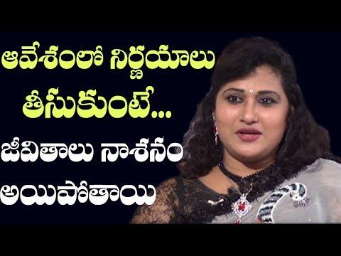 Xxx Mp4 Thandri Vayassu Unnavaadu Nannu Thalli Ni Chesadu II Naveena Exclusive Interview Part1I 2Day2Morrow 3gp Sex