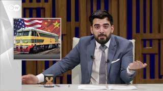 البشير شو اكس - AlbasheershowX / القطارات العراقية