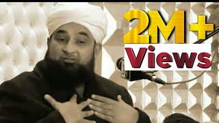 Very Heart Touching Speech Allama saqib Raza Mustafai 2016 01 By pagalworld