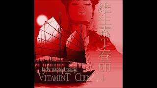 Vitamin T Chun Li (Infused Mix) OFFICIAL RELEASE