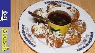 ফুসকার টক   ফুসকা ও চটপটির টক   Fuska Recipe Bangla   Fuskar Took  Tarmarind Tok  Tetuler Tok