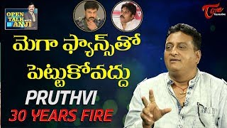 30 Years Prudhvi Fires & Sensational Comments | Open Talk with Anji