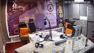Ethio FM 107.8 Live Stream